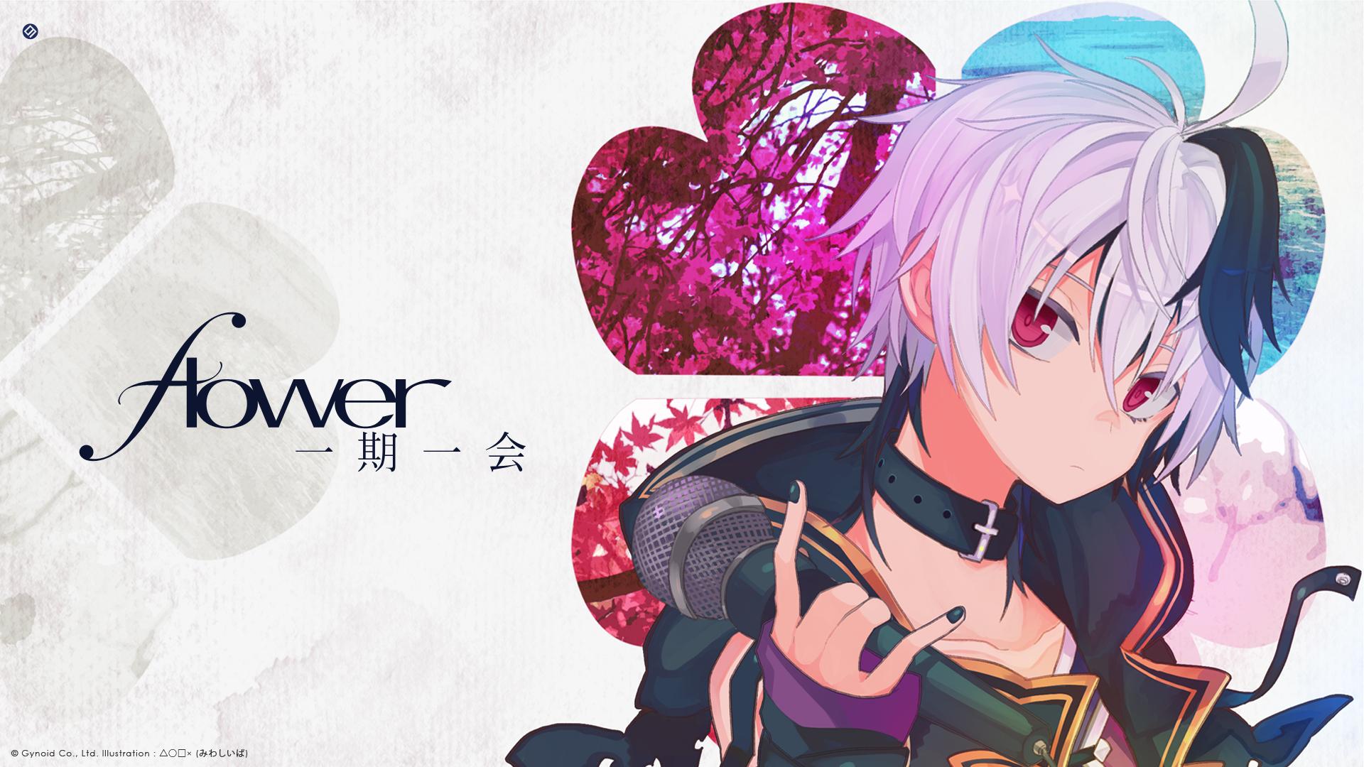 v flower ブイフラワ 公式サイト
